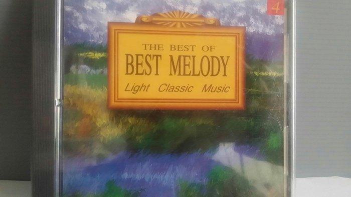 古典 THE BEST BEST MELODY 全新未拆封 1990年