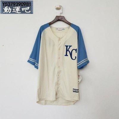 【運動吧】 hiphop嘻哈街舞棒球服短袖開衫同款棒球訓練內襯球衣皇家隊 bulking