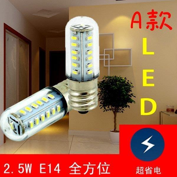 5Cgo【權宇】2.5W=20W LED 暖白3000K 白6000K E14 珠寶燈 冰箱燈 神明燈 含稅會員扣5%