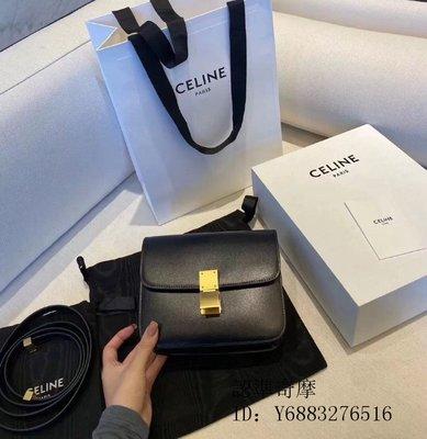 二手正品Celine MEDIUM CLASSIC BOX中款小牛皮肩背包 方包 黑色 豆腐包