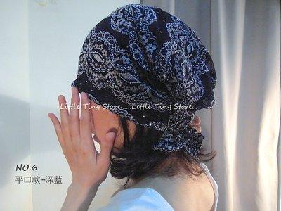 Little Ting Store:韓國製蕾絲亮片頭巾頭套海盜帽自行車環島帽廚師帽月子帽化療帽包頭帽 造型頭巾(多款)