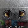 現貨供應♞快速出貨♞110V轉220V 20w變壓器電器110轉220交流電轉換器升壓器國外電器轉換旅行電源萬用插頭