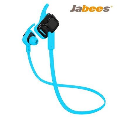 【3C工坊】Jabees BeatING 藍牙4.1運動型防水耳機(藍色)
