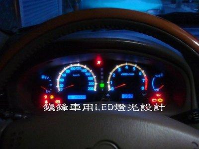 * 鎮鋒LED 專業車用儀表改裝 * NISSAN SENTRA 180 改LED式 儀表板燈 儀表燈 導航 音響 排檔座