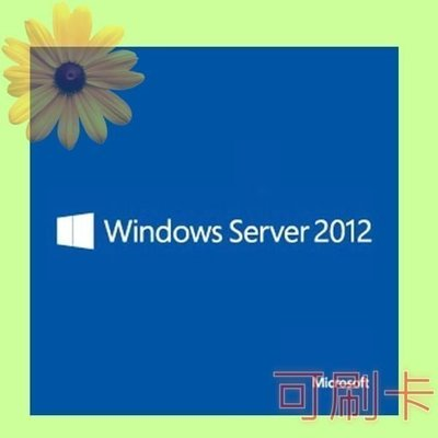 5Cgo【權宇】R18-03734 微軟 C-Windows Server CAL 2012 1 Clt User中文隨