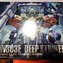 全新 bandai 高達 模型 MG Plan303E Deep Striker MSA 0011