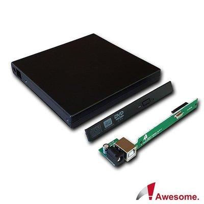 光華CUMA散熱精品*AWESOME AWD-1B SLIM 光碟外接盒 9.5mm~現貨 台北市