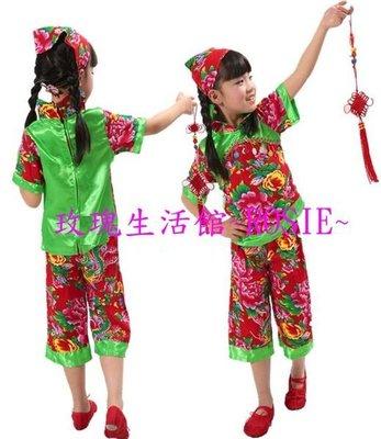 【玫瑰生活館】 ~**客家風** 兒童表演服~ 100CM~140CM紅褲,綠褲