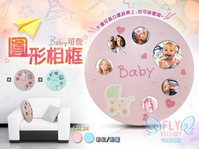 『FLY VICTORY』韓版可愛相架 木質掛牆 baby相框牆 寶寶紀念相框 月紀錄複合式相框 彌月送禮金屬相框 現貨
