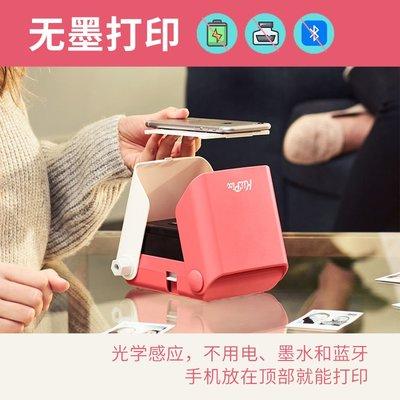 現貨抖音不用電Printoss拍立得手機照片打印機隨身便攜式小型無線迷你拍立得照相机 台南市