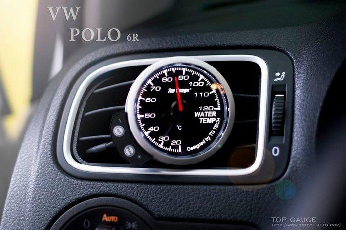 【精宇科技】VW POLO(6R) 專用 冷氣出風口錶座 水溫錶 OBD2 OBDII