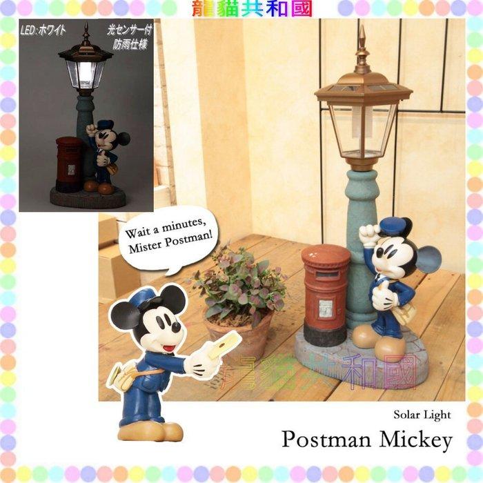 ※龍貓共和國※日本迪士尼DISNEY《Mickey米奇 太陽能蓄電 防雨自動點燈 LED小夜燈 檯燈 照明燈 擺飾》