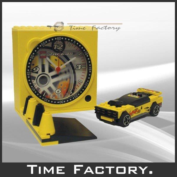 【時間工廠】LEGO 樂高 鬧鐘 黃色終極賽車 LE-4271032 全新現貨可超取 直接下標免問
