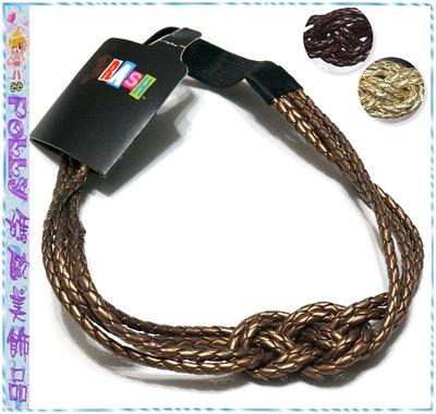 ☆POLLY媽☆歐美BRASH 4圈皮質編織繩索∞繩結髮帶~深咖啡、銅色、金色