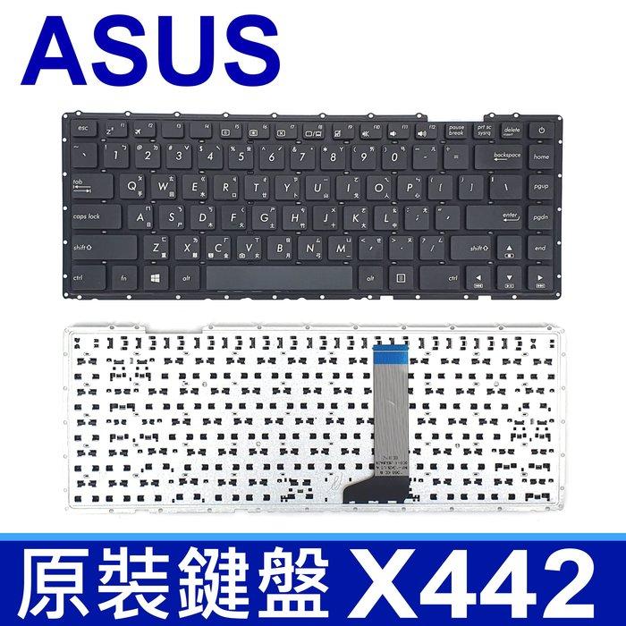 ASUS 華碩 X442 繁體中文 筆電 鍵盤 X442U X442UA X442UR