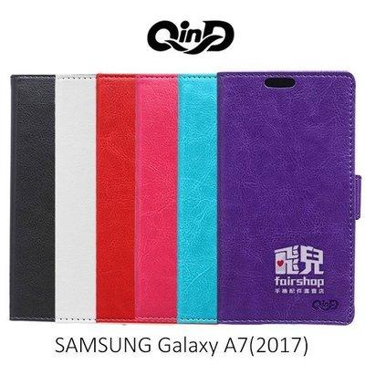 【妃凡】QIND 勤大 SAMSUNG Galaxy A7(2017) 水晶帶扣插卡皮套 磁扣 可立 側翻 (K)
