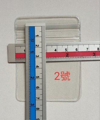 阿水小舖 2號 6x7cm PVC厚的夾鏈袋/由任袋 好收藏/防潮濕/防灰塵/好保存