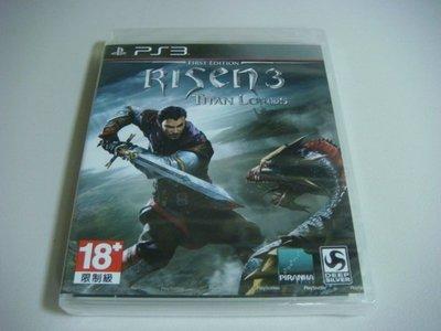 遊戲殿堂~PS3『異世界3:泰坦領主』亞版全新品