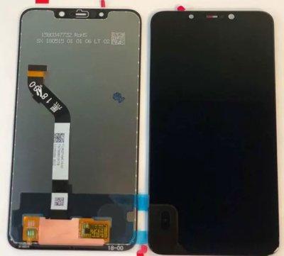【南勢角維修】小米 POCOPHONE F1 液晶螢幕 維修價格1499元 全國最低價