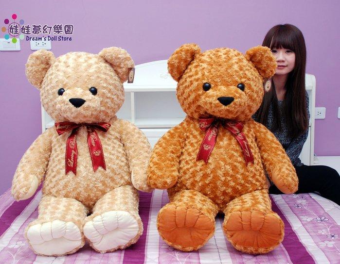 娃娃夢幻樂園~超大玫瑰泰迪熊娃娃~高100公分~泰迪熊玩偶~毛質超柔軟~生日情人禮物~全省宅配
