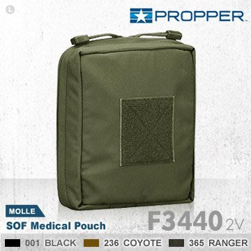 【IUHT】PROPPER SOF Medical Pouch 醫療包