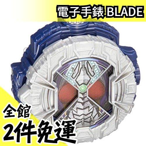 【劍 BLADE】日本空運 BANDAI DX 假面騎士 電子手錶  ZI-O 時王 變身道具 聲光【水貨碼頭】