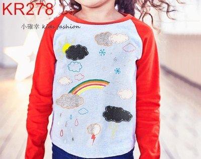 小確幸衣童館KR278 款長袖純棉無肩線 休閒彩虹氣候變化長袖T 百褡 男女童穿