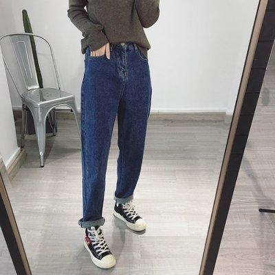 【Casi Cielo】191119韓國訂單 簡約 高腰 保暖 磨毛 寬鬆 超柔軟 哈倫褲 直筒褲 單寧牛仔褲(黑/藍)
