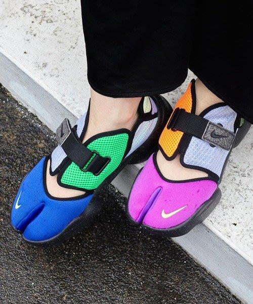 XinmOOn NIKE W AQUA RIFT CW5876-074 經典 休閒 忍者 忍者鞋 涼鞋 厚底 增高 女
