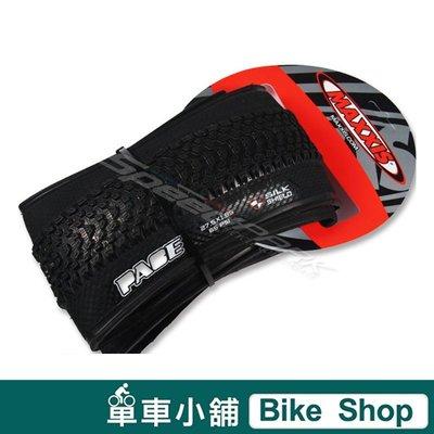 單車小舖 馬吉斯 M333 MAXXIS PACE CROSS COUNTRY TIRE 650B 27.5x1.95