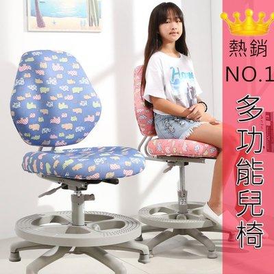 限時下殺!!加贈PP輪 兒童椅 電腦椅 ! 守護成長椅 學生椅 兒童學習椅 書桌椅 升降椅 ss100