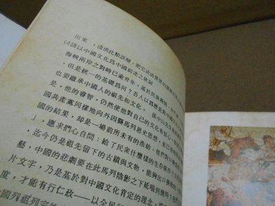 K-BCN.木鐸。/。18開本。//。本社.編輯。///。。文史集林~8輯全。////。
