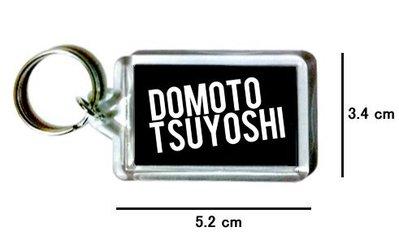 〈可來圖訂做-鑰匙圈〉堂本剛 DOMOTO TSUYOSHI 壓克力雙面鑰匙圈 (可當吊飾)