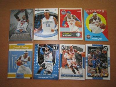 網拍讀賣~Carmelo Anthony~尼克隊球星~安東尼~Ti限量卡/99~普特卡~共8張~500元~輕鬆付