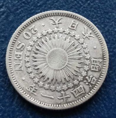 日本 旭日 明治四十一年 41年 二十錢   20錢   銀幣(80%)     280-405