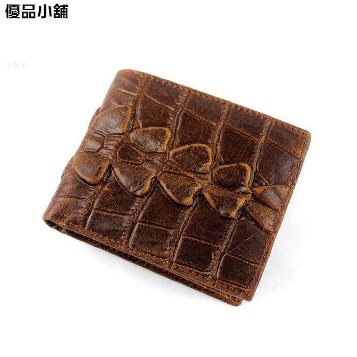 韓版錢包復古男士錢包錢夾鱷魚紋壓花牛皮零錢包 優品小鋪