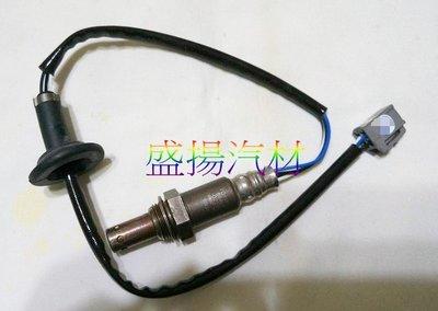 盛揚 TOYOTA 豐田 ALTIS (01-07) 前段 O2 含氧感知器 日本全新品