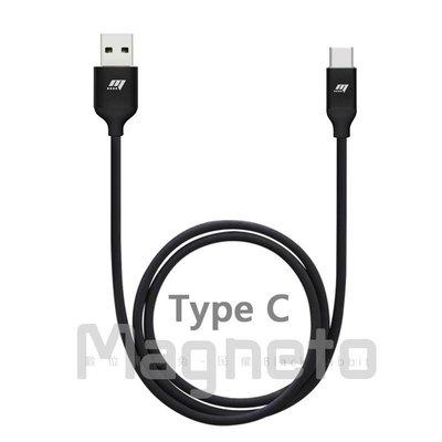 數位黑膠兔【 Magneto Type C 120cm 黑/黑 傳輸線 充電線 】 MAC 小米 蘋果 筆電 USB-C