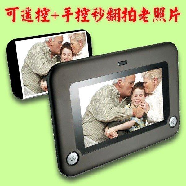 5Cgo【權宇】現貨中天瀚Aiptek Mona Lisa II 8吋一鍵翻拍老照片電子數位相框8~80歲都會用含遙控器