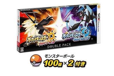 【全新未拆】任天堂 3DS 精靈寶可夢 神奇寶貝 POKEMON 究極之日 究極之月 雙重包 中文版 日版 日本機專用