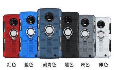 【無殼取代】MOTO ONE X4 G6 G6plus 指環 磁吸 手機殼 格紋 支架