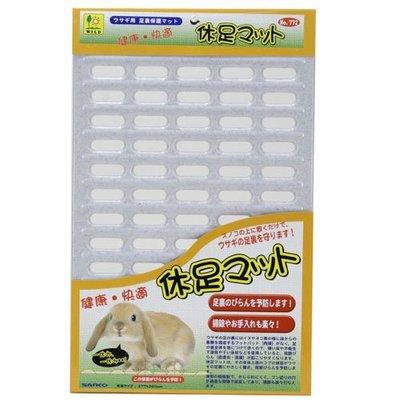 【🐱🐶培菓寵物48H出貨🐰🐹】日本《SANKO》NO.772 寵物兔專用腳踏墊38×26cm 特價169元