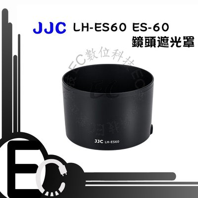 【EC數位】JJC Canon ES-60 遮光罩 LH-ES60 Canon EF-M 32mm f/1.4 A 鏡頭