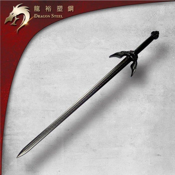 【龍裕塑鋼dragon steel】塑鋼黑神鷹劍 台灣製造/武術練習/西洋劍類別/單手劍/勝cold steel