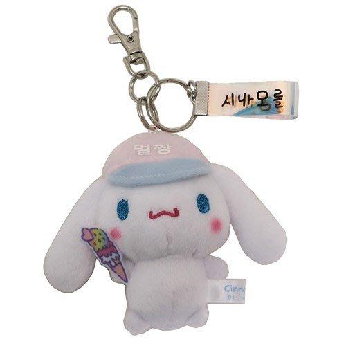 41+現貨免運費 鑰匙圈 大耳狗 日本授權 韓版 絨毛玩偶 吊飾 鑰匙圈 小日尼三