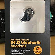 肯派 mini隱形無線藍牙耳機塞耳式超小迷你藍牙耳機
