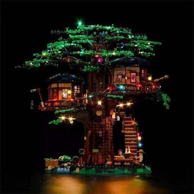 【聚緣閣】LEGO樂高21318樹屋創意兒童益智拼裝積木男孩女孩玩具禮物