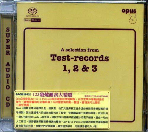 【Opus3 SACD】TEST-123發燒測試大精選 A Selection from Test-records 1, 2 & 3   --CD19520