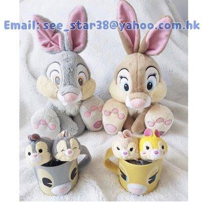 Miss Bunny & Thumper 立體陶瓷杯3D Mug (有紙盒)