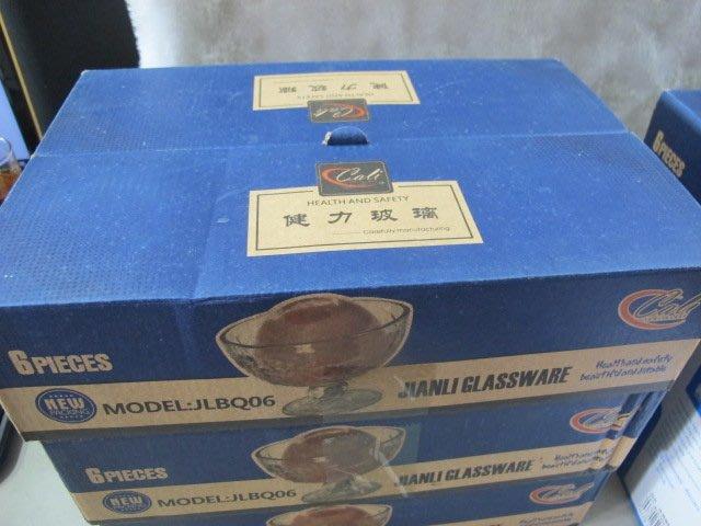 二手舖 NO.4612 健力玻璃 冰淇淋杯 奶昔杯 玻璃杯 甜點杯 奶酪杯 6杯/一盒